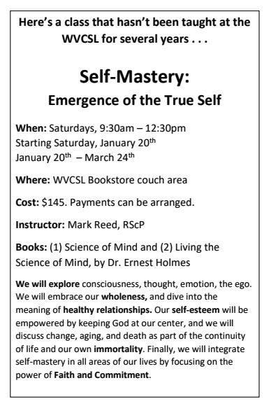 SelfMastery 2017